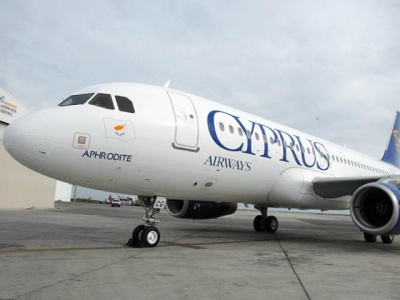 Cyprus Airways plane