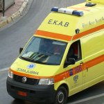 greek ambulance