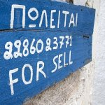 greek house for sale