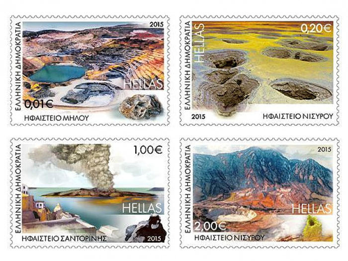 greek stamps volcanoes