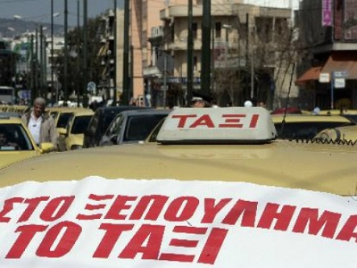 Greek taxi drivers on strike
