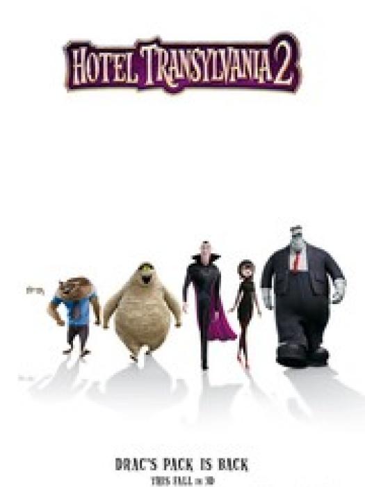 Hotel Transylania 2