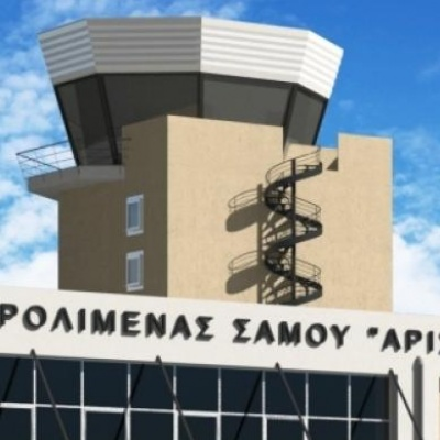 Samos airport ungrade plan by Fraport