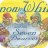 Snow White & the Seven Dwarves Scan_20171109