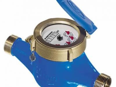 water_meter_super_dry